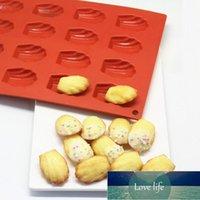 20 셀 포탄 모양 프랑스 madeleine 케이크 실리콘 몰드 머핀 베이킹 금형 붉은 퐁당 금형 주방 DIY Bakeware 도구
