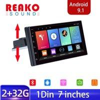 자동차 비디오 reakosound 1 DIN Android 9.1 라디오 7 ''FM 조정 가능한 자동 접촉 화면 플레이어 쿼드 코어 GPS 네비게이션
