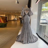 Sparking Grey Mermaid Evening Dresses Puff Long Sleeves Sequins Celebrity Gowns Sweep Train Abendkleider