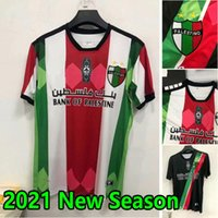 S-2XL 2021 Palestine Soccer Jersey 21 22 Thai Quality Home Away Nation Team Maillot de Fuol Palestiniens Palestiniens Palestiniens Palestiniens Palestins Palestino Rosende Football Shirt
