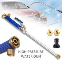 Watering Equipments High Pressure Water Gun Metal Power Car Washer Spray Washing Tools Garden Jet