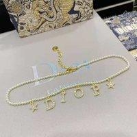 Design Fashion Charm Braccialetto D Home / Diedia CD Collana per perle Donne Rete Lettera rossa di lusso e alta qualità