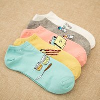 Socks Sos 0440 Bare 200n Boat Breathable and Sweat Absorbing Cotton Paintbrush Four Seasons Regular Women Pure