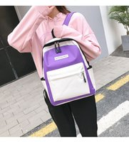 Color contrast Korean school bag printing primary students schoolbag boys and girls middle double shoulder