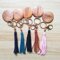 Cross-border personalized wooden keychain can be printed round Korean velvet tassel pendant key ring multi-color optional