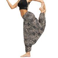 여성 하렘 바지 Boho Gypsy Yoga Dance Hippie Baggy Palazzo 바지 BHD2 의상