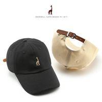 Sleckton 100% Pamuk Beyzbol Şapkası Kadınlar Ve Erkekler için Yaz Moda Visors Cap Erkek Kız Hip Hop Rahat Snapback Şapka Casquette