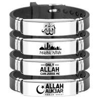 Charm Bracelets Muslim Islam Bracelet Bangle Engraved Arabic Shahada Stainless Steel Silicone For Men Women Religious Jewelry