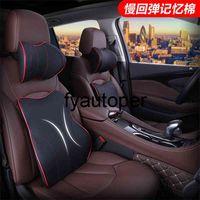 PU Leather Auto Seat Head Supportar Lumbar Pillow Car Headrest Pillow Ergonomic design Slow Rebound Guard Head Support Cushion