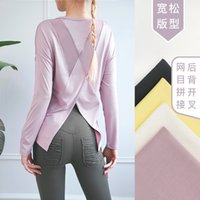 Lulu quick dry long sleeve T-shirt women's sports fitness top outdoor running mesh breathable back Yoga suitYN1Q