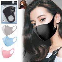 Maschera per il viso lavabile in bocca Maschera singola Black Regalo Pacchetto Anti polvere PM2.5 Respiratore antipolvere Anti-batterico riutilizzabile sacchetti di seta riutilizzabili HH9-3002