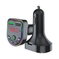F5 Çift USB Araç Şarj Bluetooth 5.0 FM Verici RGB Atmosfer LED Işık Araba Şarj Kiti MP3 Çalar Rezerve Kutusu MQ100 ile Kablosuz Handsfree Ses Alıcısı