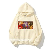 Sudaderas con capucha para hombre Sudaderas Travis Scohighest Sun Astroworld McDonald's Hip Hop Pullover Hombres Mujeres Scoastroworld Hoodie