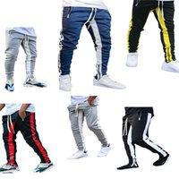 Jogger Pants Mens Streetwear Sweatpants 지퍼 탄성 힙합 캐주얼 하렘 연필 바지 타이트 스키니 바지