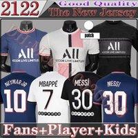 Paris Futbol Forması 21 22 Maillots Futbol Gömlek 2122 Messi 30 MBappe Hakimi Sergio Ramos Wijnaldum Marquinhos Oyuncu Sürüm Çocuk Kiti Üniforma Enfants Maillot