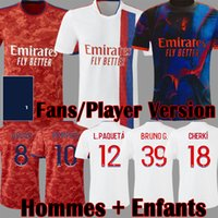 2021 2022 Olympique Lyonnais الرقمية 4th كرة القدم الفانيلة ممفيس تراوري فكر كرة القدم قميص 21 22 الأحمر ol ليون عوير مايلوت دي القدم الرجال الاطفال كيت الزي الرابع