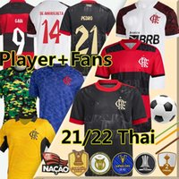 Nouveau maillot de football 2021 2022 Flamengo Soccer Jerseys Rosa Gabriel B.Henrique de Arrascaeta Diego E.Ribeiro Gerson Hombre Femmes Kits enfants Maillots de football