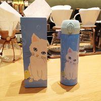 The New Starbucks PAUL & JOE Stainless Steel Cat Blue Tumbler 500ml Accompanying Vacuum cup coffee cup gift box