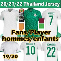 21/22 Algerie Soccer Jerseys 2021 Fans Player Version Mahrez Brahimi Bennacer 19 20 2 Star Algeria Men Kids Maillot de Football Shirts موحدة التايلاندية