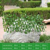 40 см Искусственный садовый завод Заграждение Защитить расширение выдвижных зданий Ограждение Фреллисовых ворот Фехтование,