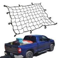 Organizador de automóviles 120x90cm Tronco en la azotea Net Látex Elástico Equipaje Guardaequipaje Bungee Mesh Universal para viajes Offroad SUV