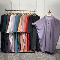 Ethnic Clothing Women Plus Size Print Abaya Jilbab Muslim Maxi Dress Casual Kaftan Long Islamic Caftan Open Front Eid Arabic Vestid