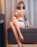 Bacalhau Bonecas Humanas Bonecas Humanas Bonecas Japonesa Boneca Japonesa Adulto Sexo Bagina Vagina Lifelike Pudendal Realistic Masculino Masturbador