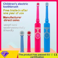 3-10 years old children's rotating electric toothbrush oral care USB fast charge intelligent silent product free replacement PERSEVER A18 after one year