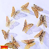 Hueco 3D Tridimensional Mariposa Pegatinas Decorativas Simulación de Hogar Sistema de Pared de Doble caras Pegatina de vacaciones Fiesta de vacaciones 12 por paquete