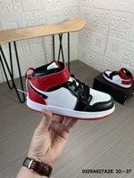 Scarpe da basket high-top per bambini rosse blu nero luce nera fumosa grigio argento puntine sneakers contorto