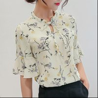 Tops And Office Slim Womens Blouses Short Sleeve Plus Size Casual Blusas