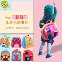 Швейцарский упс Детская 3D Schoolbag Детский сад 3-5-8-летние мальчики и девочки мультфильм милый модный рюкзак