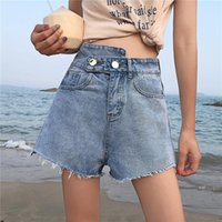 Denim Shorts For Women 2021 Summer Cotton Vintage Washed Loose High Waist Tassel Pants Chic Women's Jeans