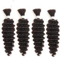 Human Hair Bulks Deep Wave Bulk For Braiding Brazilian Remy Weaving No Weft 3Bundles Extensions #Black #2#4 Brown