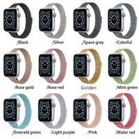 Smart Straps Band for Apple watch iwatch 38mm 40mm 42mm 44mm Magnetic Loop stainless steel bracelet replacement bands