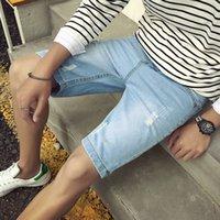 Aberdeen Style Summer Hole Fattening Oversized Thin Men's Jeans Shorts Light Blue 5 Nzk