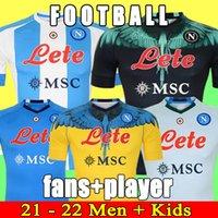 20 21 Napoli Soccer Jersey Nápoles Camisa de Fútbol 2021 Koulibaly Camiseta de Fútbol Insigne Maradona Maillot Pie Mertens Camisa