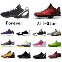 أزياء كل النجومNike Kobe Bryant kb bhm proto 6 أحذية رجالي كرة السلة 6 ثانية غرينش التفكير الوردي الرجال المدربين ناعمة التنفس في الهواء الطلق الرياضة أحذية رياضية 40-46