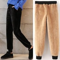 Women's Pants & Capris Casual Cashmere Thick Trousers, Slim-fit Warm Harem Pants, Ladies Lining Wool Winter Sports