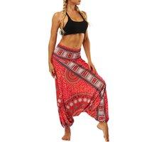 Женские брюки Дамы повседневные Летние свободные брюки йога брюки женские мешковатые Boho Aladdin Print повседневная коммутация гарема брюки