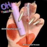 Lip Gloss Glaze Lipstick Velvet Matte Lasting Nonstick Cup Lightweight Student Style Lady Makeup Maquiagem TSLM1