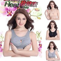 Gym Clothing Meihuida Women Sports Bras High Stretch Breathable Tops Fitness Padded Running Yoga Seamless Solid Crop Bra Top