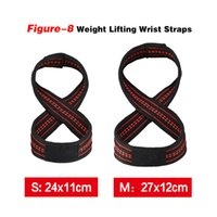 Figure 8 Wrist Support Elastic Bands Weightlifting Deadlift Protection Strap Hand Grip Band Pull-ups Horizontal Bar Powerlifting Gym Fitness Equipment