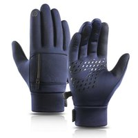 Cycling Gloves GOBYGO Outdoor Sports Full Finger Non-slip Touch Screen Wear-resistant Warm Windproof Ski Unisex