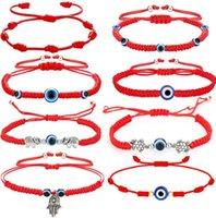 10pcs Simple Handmade Braided Lucky Red String Charm Bracelet Women Men Turkish Blue Evil Eye Beads Bracelets Trend Friendship Jewelry