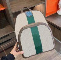 Designer di Lussurys Unisex School Bag Girls Boys Uomo Zaino Stile Classico Corrispondenza Stripes Corda Fibbia uomo Zaini Zaini Borse da borsoni