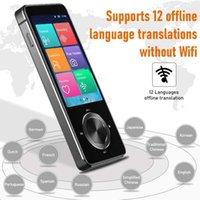 휴대용 번역기 107 언어 양방향 실시간 WiFi / 오프라인 녹음 / 사진 Translatio 언어 번역가 M9