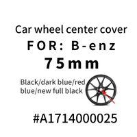 20pcs 75mm New Black Dark Blue Car Styling Wheel Center Cap Hub Covers Badge Car Accessories A1714000025
