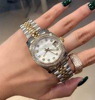 2021 Reloj de mujer de lujo de gradiente, placa de diamante de 31 mm 36 mm, máquina automática, cinturón de acero inoxidable de cinco cuentas, citas