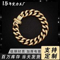 Hot Door Cuban Chain Bracelet Stainless Steel Wind Bracelet Magnetic Buckle Titanium Cuban